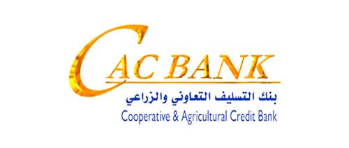 بنك التسليف التعاوني والزراعي