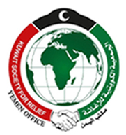 Kuwait Society For Relief